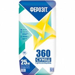 Гидроизоляционная смесь Ферозит 360 25 кг