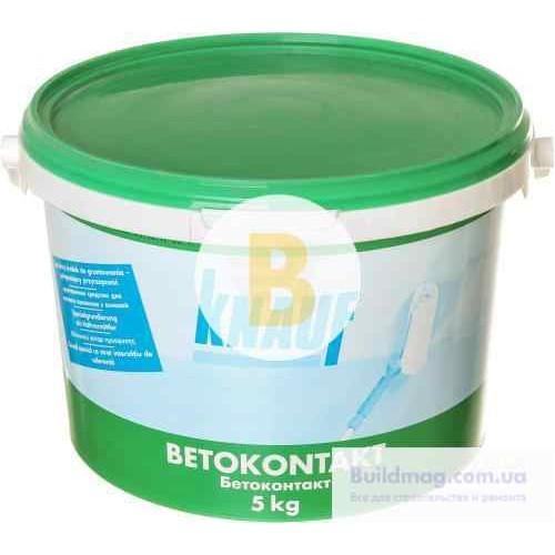 Грунтовка адгезионная Knauf Бетоноконтакт для гипсовых штукатурок 5 кг