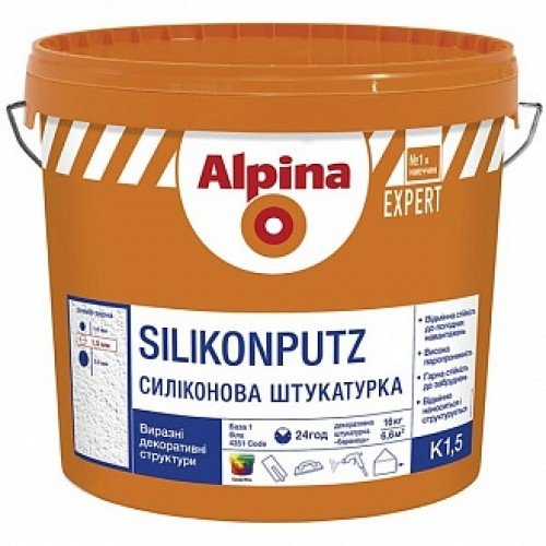 Декоративная штукатурка барашек Alpina Expert Silikon Fassadenputz K1,5 1,5 мм 25 кг