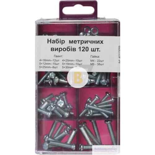 Набор крепежных элементов 120 шт.