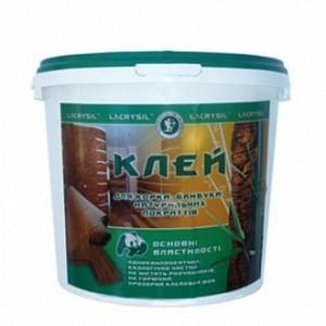 Клей для пробки, бамбука, натуральных покрытий LACRYSIL 4,5 кг
