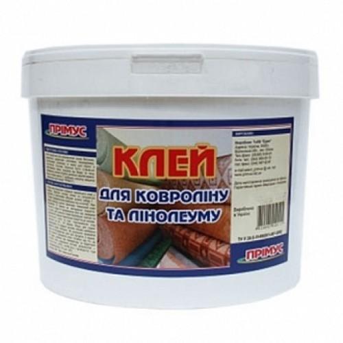 Клей для линолеума и ковролина Примус 6 кг