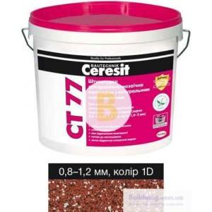 Декоративная штукатурка мозаичная Ceresit CT 77 1D 0,8-1,2 мм 14 кг