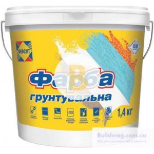 Грунтовочная краска адгезионная Ферозит 11 1,4 кг