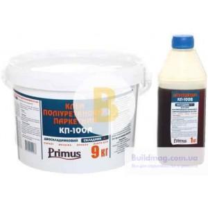 Клей для паркета полиуретановый КП-100А 9 кг +отвердитель 1 кг