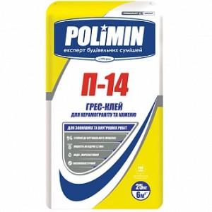 Клей для плитки Polimin П-14 25кг