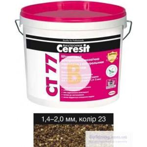 Декоративная штукатурка мозаичная Ceresit CT 77 23 1,4-2,0 мм 14 кг