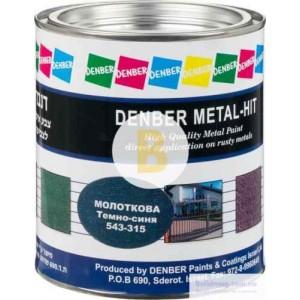 Краска Denber Metal Hit молотковая темно-синий шелковистый мат 0,75л