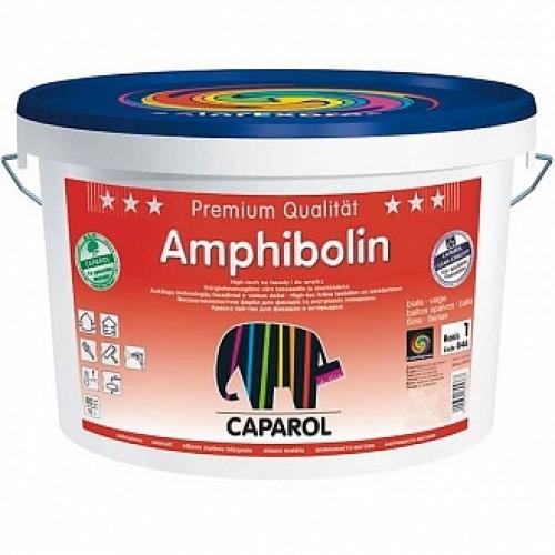 Краска Caparol Amphibolin B3 база под тонировку 2,35л