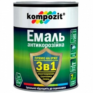 Эмаль Kompozit антикоррозийная 3 в 1 желтый шелковистый мат 0,75кг