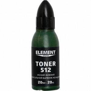 Колер Element Decor Toner лесной зеленый 20 мл