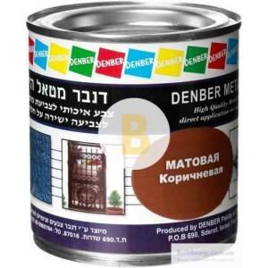 Краска Denber Metal Hit гладкая коричневый мат 0,25л