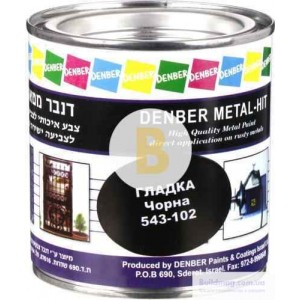 Краска Denber Metal Hit гладкая черный глянец 0,25л