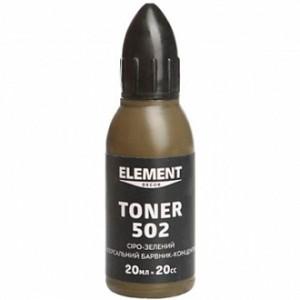Колер Element Decor Toner серо-зеленый 20 мл