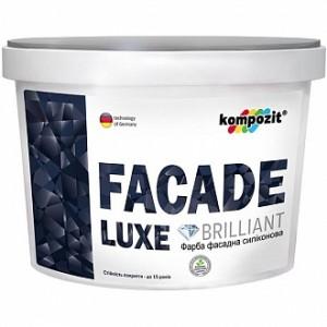 Краска силиконовая Kompozit Facade Luxe (база А) мат белый 1.4кг