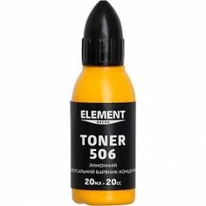 Колер Element Decor Toner лимонный 20 мл