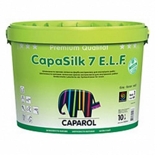 Краска латекснаяводоэмульсионная Caparol CapaSilk 7 E.L.F. В1 шелковистый мат белый 10л