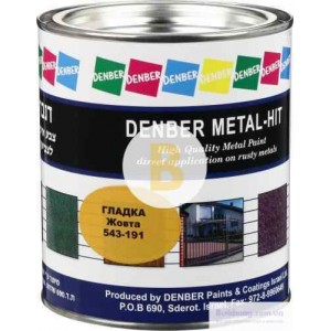 Краска Denber Metal Hit гладкая желтый глянец 0,75л