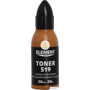 Колер Element Decor Toner бежево-коричневый 20 мл