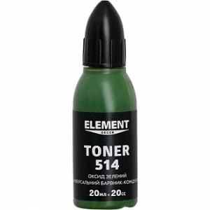 Колер Element Decor Toner оксид зеленый 20 мл