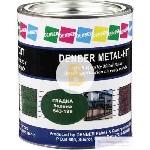 Краска Denber Metal Hit гладкая зеленый глянец 0,75л