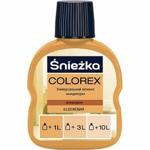 Пигмент Sniezka Colorex бежевый 100 мл