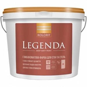 Краска Kolorit Legenda (база А) белый 0,9л 1,242кг