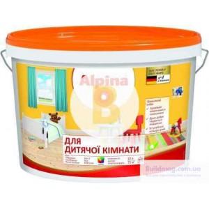 Краска Alpina Для детской комнаты В1 белый 10л