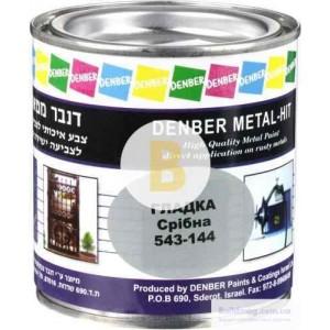 Краска Denber Metal Hit гладкая серебряный глянец 0,25л