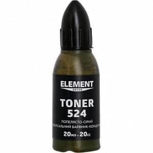 Колер Element Decor Toner пепельно-серый 20 мл