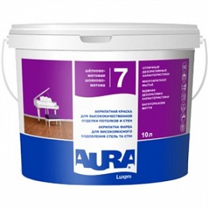 Краска Aura Luxpro 7 белый 10л 11,6кг