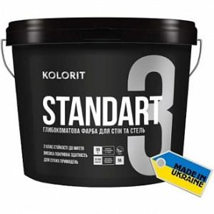 Краска Kolorit Standart 3 (база А) белый 2,7л 3,78кг