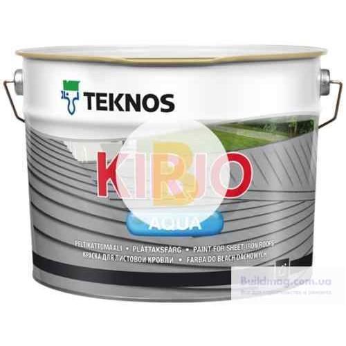 Краска для крыш акрилатная TEKNOS KIRJO AQUA база 1 для листовой кровли мат белый 0,9л