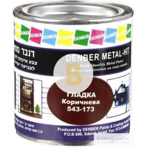 Краска Denber Metal Hit гладкая коричневый глянец 0,25л