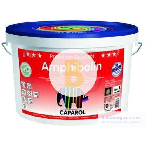 Краска Caparol Amphibolin B1 белый 10л