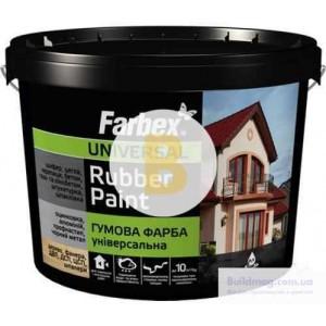 Краска резиновая Farbex база С база под тонировку 1.2кг