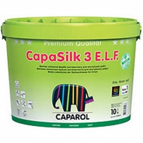 Краска латексная Caparol CapaSilk 3 E.L.F. B1 белый 10л