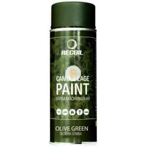 Краска маскировочная в баллончике Recoil Зеленая олива 400 мл