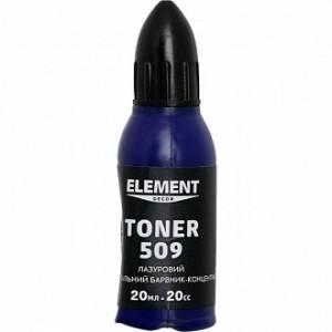 Колер Element Decor Toner лазурный 20 мл