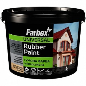 Краска Farbex резиновая белый 1.2кг