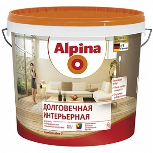 Краска акриловая водоэмульсионная Alpina Долговечная B3 интерьерная шелковистый мат база под тонировку 2,35л