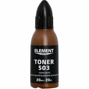 Колер Element Decor Toner ореховый 20 мл