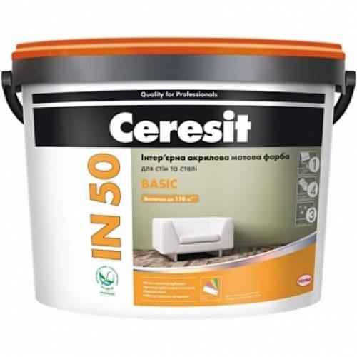 Краска Ceresit In 50 Basic База А белый 5л 7,5кг