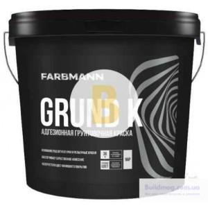 Краска адгезионная грунтовочная акрилатная Farbmann Grund K база AP белый 4,5л