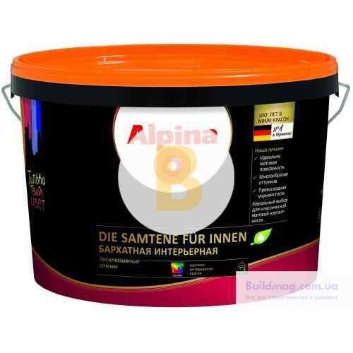 Краска Alpina Die Samtene fur Innen B1 белый 2,5л