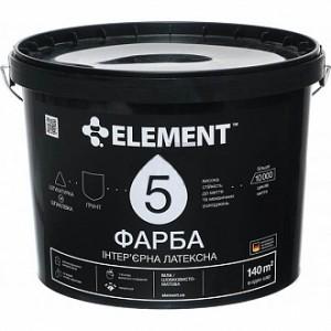 Краска латекснаяводоэмульсионная Element 5 особенно износостойкая шелковистый мат белый 10л
