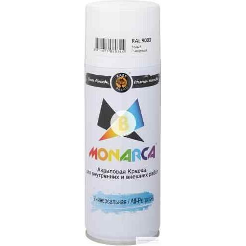 Краска аэрозольная в баллончике MONARCA RAL 9003 белый глянец 270 г
