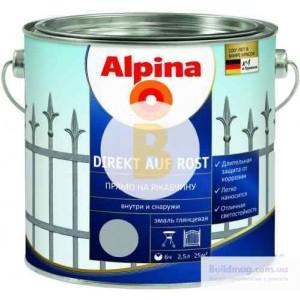 Эмаль Alpina алкидная Direkt auf Rost 3 в 1 RAL5010 темно-синий глянец 2,5л