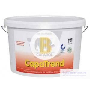 Краска Caparol CapaTrend B1 глубокий мат белый 12,5л