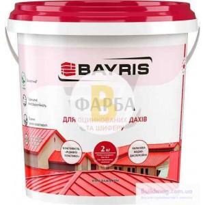 Краска Bayris для оцинкованных крыш и шифера бордо мат 2кг